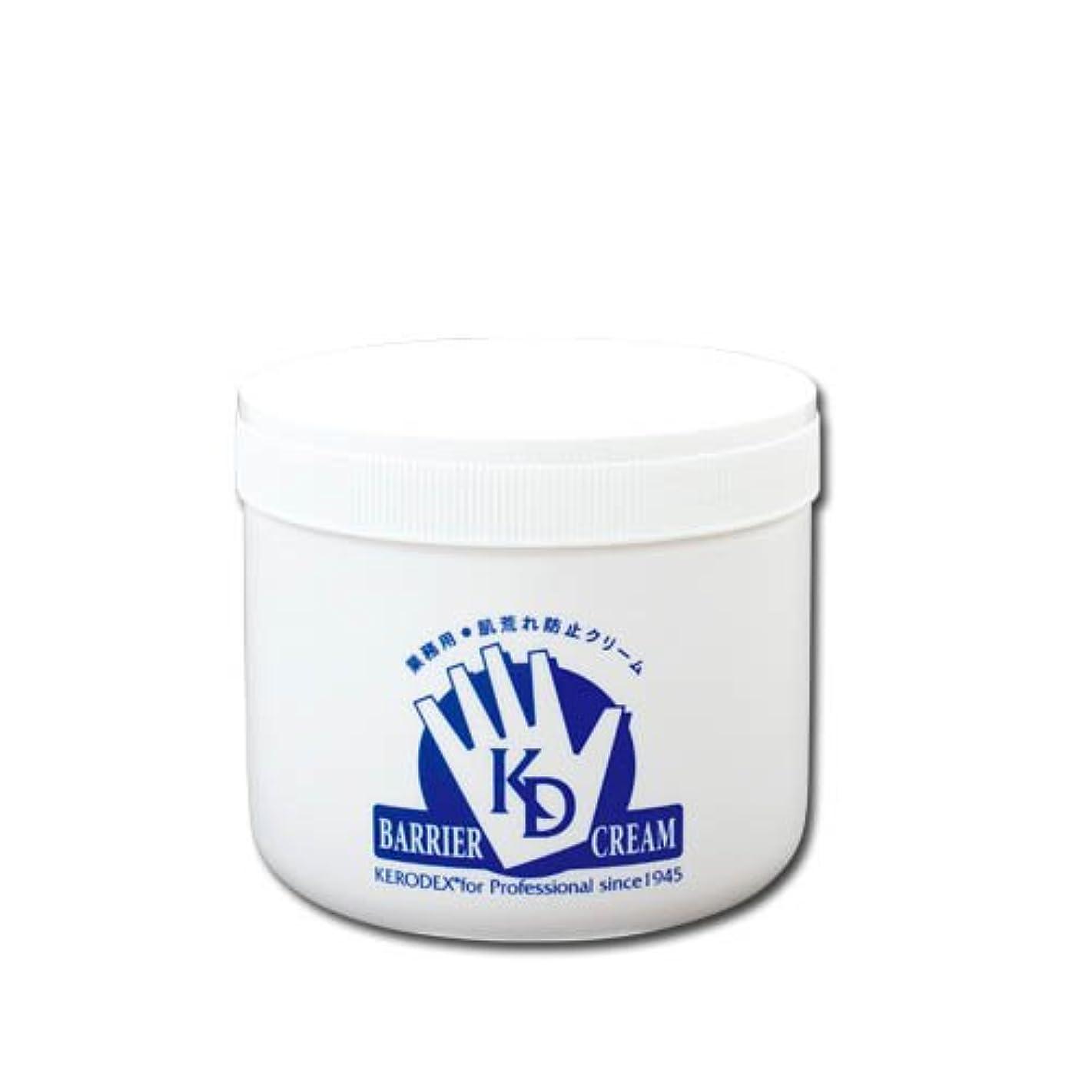渇きタンパク質の配列ケロデックスクリーム ジャータイプ 500g
