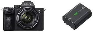 ソニー SONY ミラーレス一眼 α7 III ズームレンズキット FE 28-70mm F3.5-5.6 OSS ILCE-7M3K & SONY リチャージャブルバッテリーパック NP-FZ100