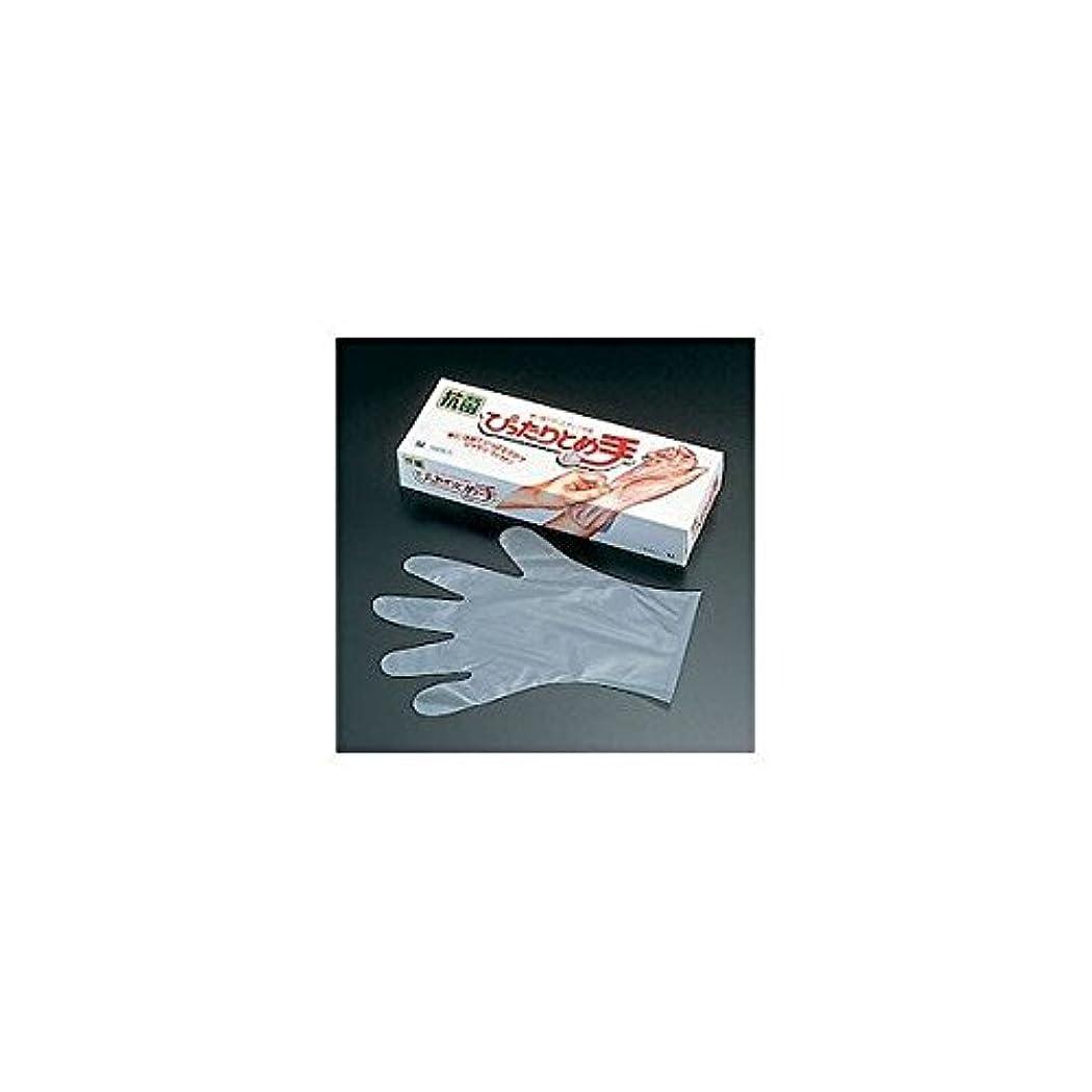 発音処理するめまいリケンファブロ 手袋 抗菌ぴったりとめ手 S (100枚入) STB431