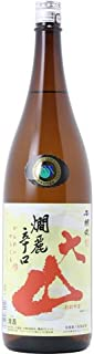 【日本酒】大山 燗麗辛口 本醸造 1800ml