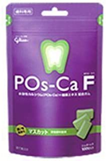 【江崎グリコ】【歯科専用】 POs-Ca F (ポスカ・エフ) 100g入り 1袋 【歯科専用ガム】 _ マスカット