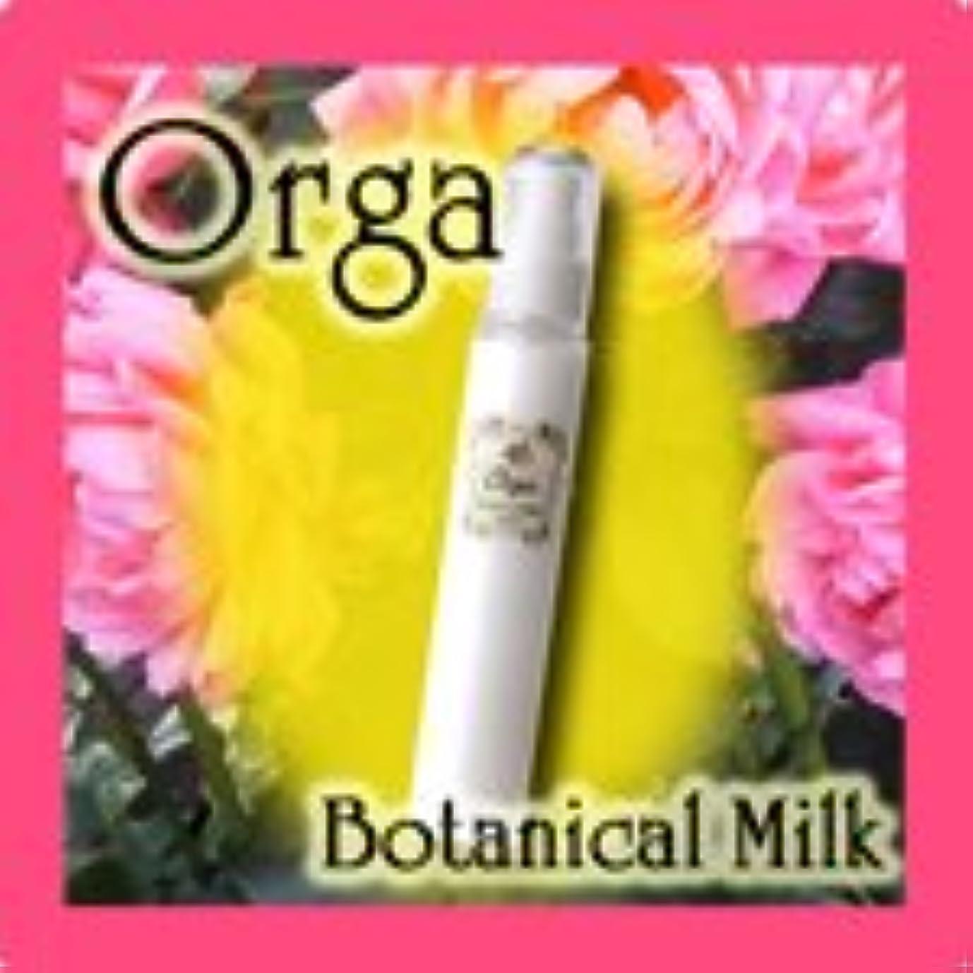 くま自分のために生物学イリヤ オルガ ボタニカルミルク ローズ 100ml 【洗い流さないトリートメント】
