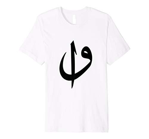 Elif Vav T-Shirt , Allah, Moslems, Koran, Osmanisches Reich