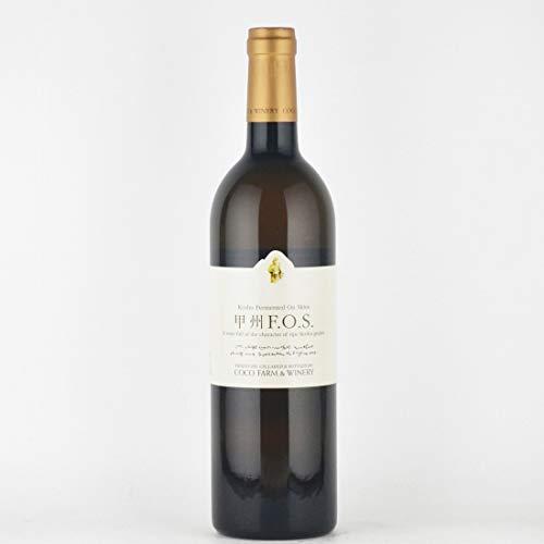 """ココ・ファーム """"甲州F.O.S."""" 勝沼 山梨[日本ワイン][オレンジワイン][冷蔵便]"""