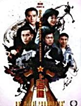 Once Upon a Time in Shanghai Tvb Series(1-40ep.)