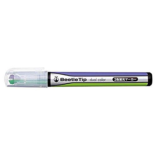 コクヨ 蛍光マーカー ビートルティップ 2色 デュアルカラー PM-L303-2-1P