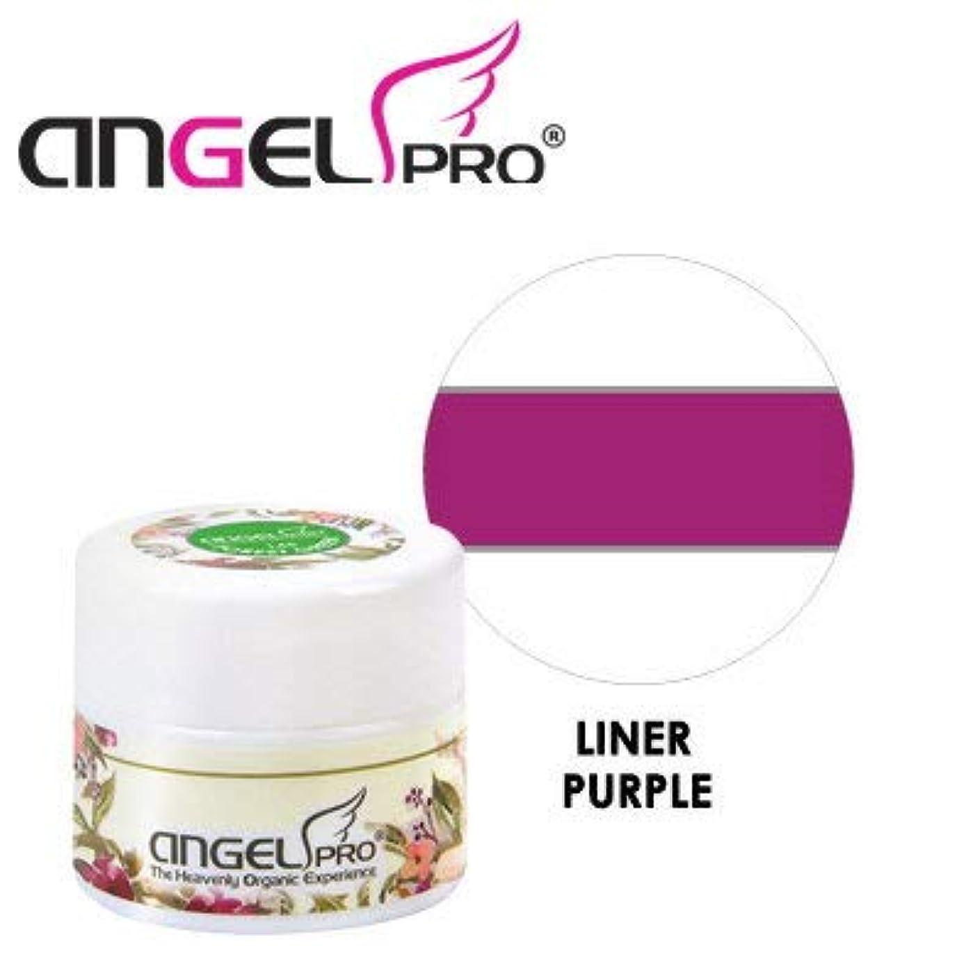 できればピストル活性化するANGEL PRO ポットジェリー LINER PURPLE 4g