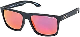 Mejor Gafas O Neill de 2020 - Mejor valorados y revisados