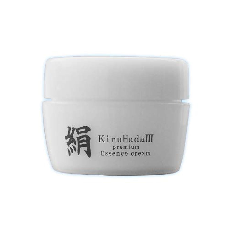 アドバイスフクロウ試用KinuHada 3 premium 60g オールインワン 美容液 絹