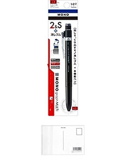 トンボ鉛筆 多機能ペン 2&S+消しゴム MONO モノグラフマルチ ブラック CPA-161C ×5 セット + 画材屋ドットコム ポストカードA