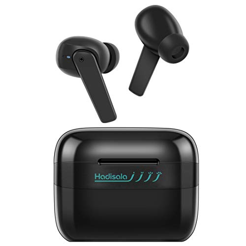 Cuffie Bluetooth 5.2 Senza Fili, Hadisala Auricolari Wireless con 4 Microfoni Cancellazione del Rumore CVC 8.0 per Chiamate Chiare, aptX Bassi Potenziati, 33 Ore di Riproduzione, IPX7 Impermeabili