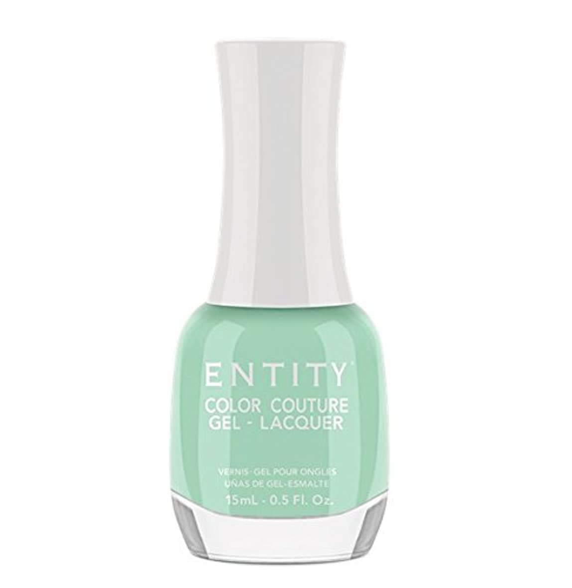統計的びっくりする委員会Entity Color Couture Gel-Lacquer - Statement Bag - 15 ml/0.5 oz