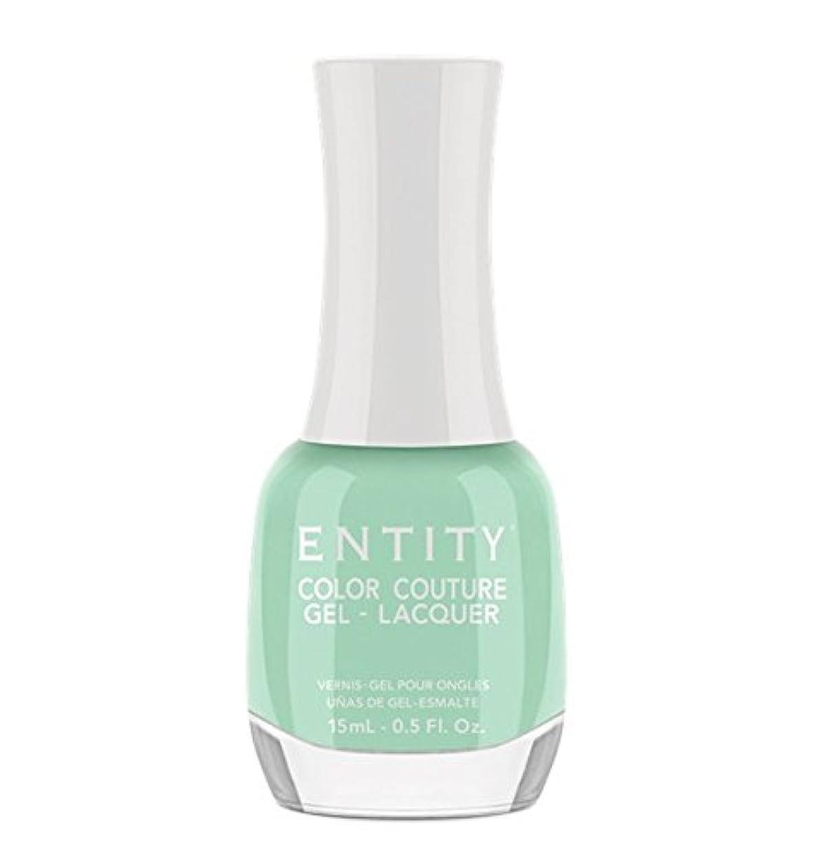 合理的侵入する偏差Entity Color Couture Gel-Lacquer - Statement Bag - 15 ml/0.5 oz