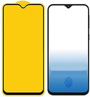 سكرينة لاصقة حماية زجاجية للشاشة خماسية الابعاد 5D لهاتف انفينيكس سمارت 4 - اكس 653