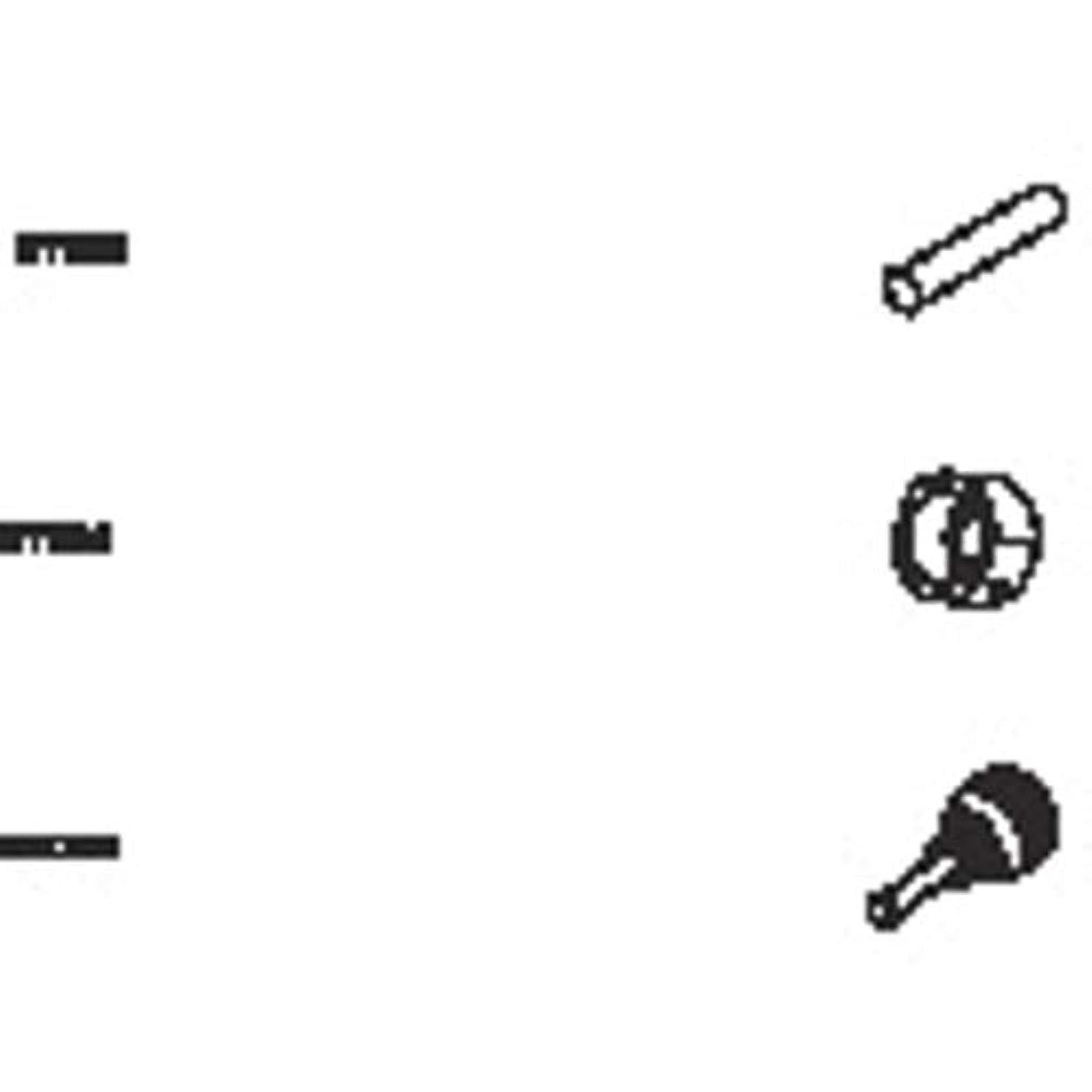 アラバマ事業内容雷雨白光/白光 保護パイプ【B1786】(3678750) [その他]