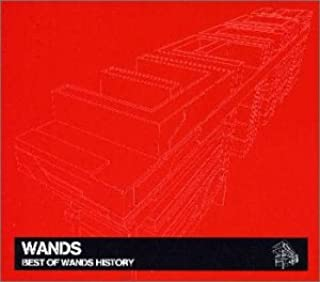 BEST OF WANDS HISTORY