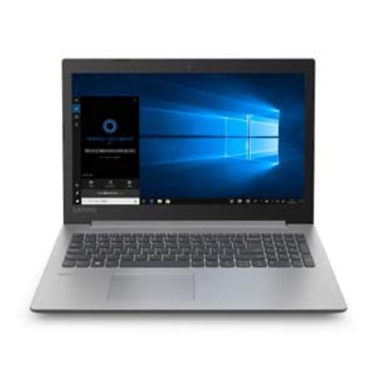 猟犬ギャップ渦Lenovo(レノボ) 15.6型 ノートパソコン Lenovo ideapad 330 プラチナグレー(Celeron 3867U/メモリ 4GB/SSD 128GB/DVD/Office H&B 2019) 81DE02WUJP