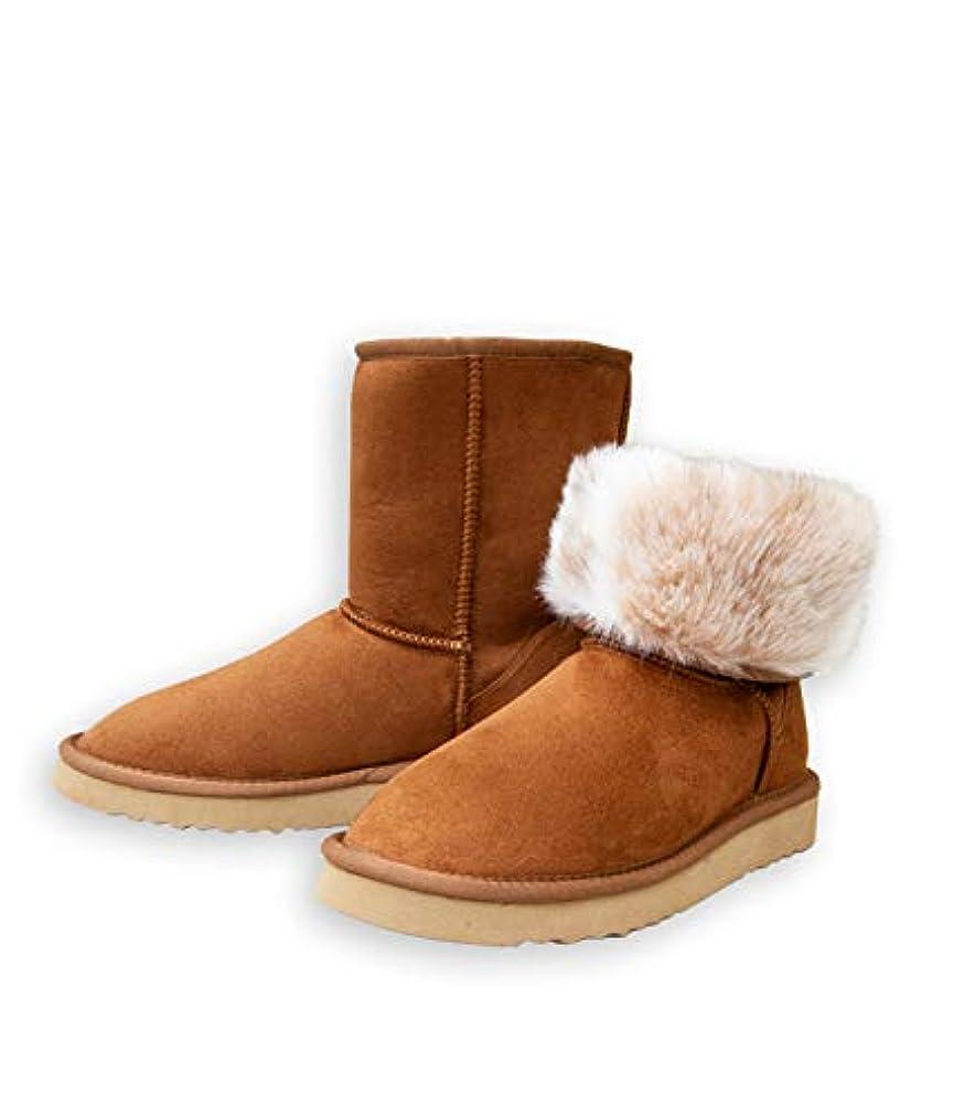PAWJ California Short Vegan Fur Lined Boot