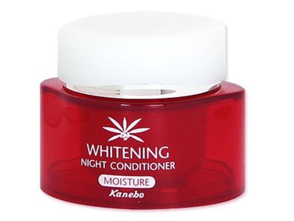 尋ねるスリンク疎外するカネボウ化粧品 ブランシール WTニングナイトコンディショナーM 40G(医薬部外品)
