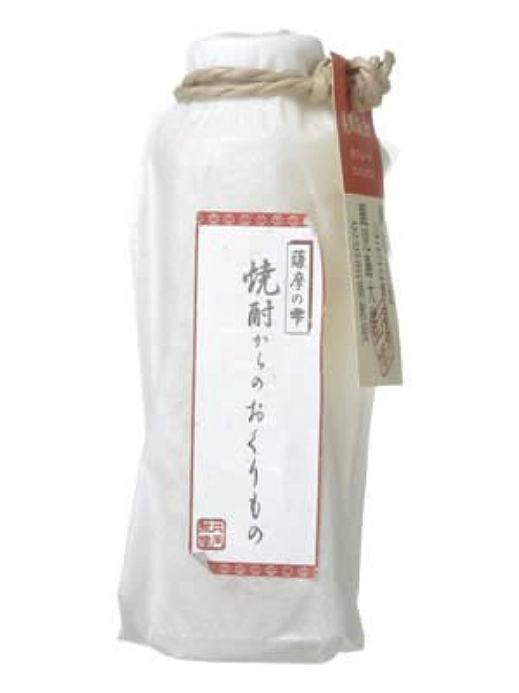 居住者哺乳類ストロー薩摩の雫 美容液(焼酎からのおくりもの) 200ml