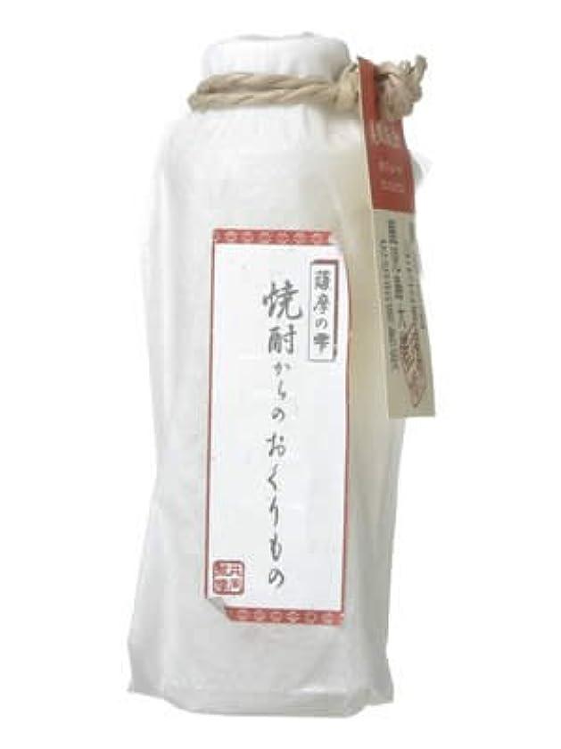 かまど連続的低下薩摩の雫 美容液(焼酎からのおくりもの) 200ml