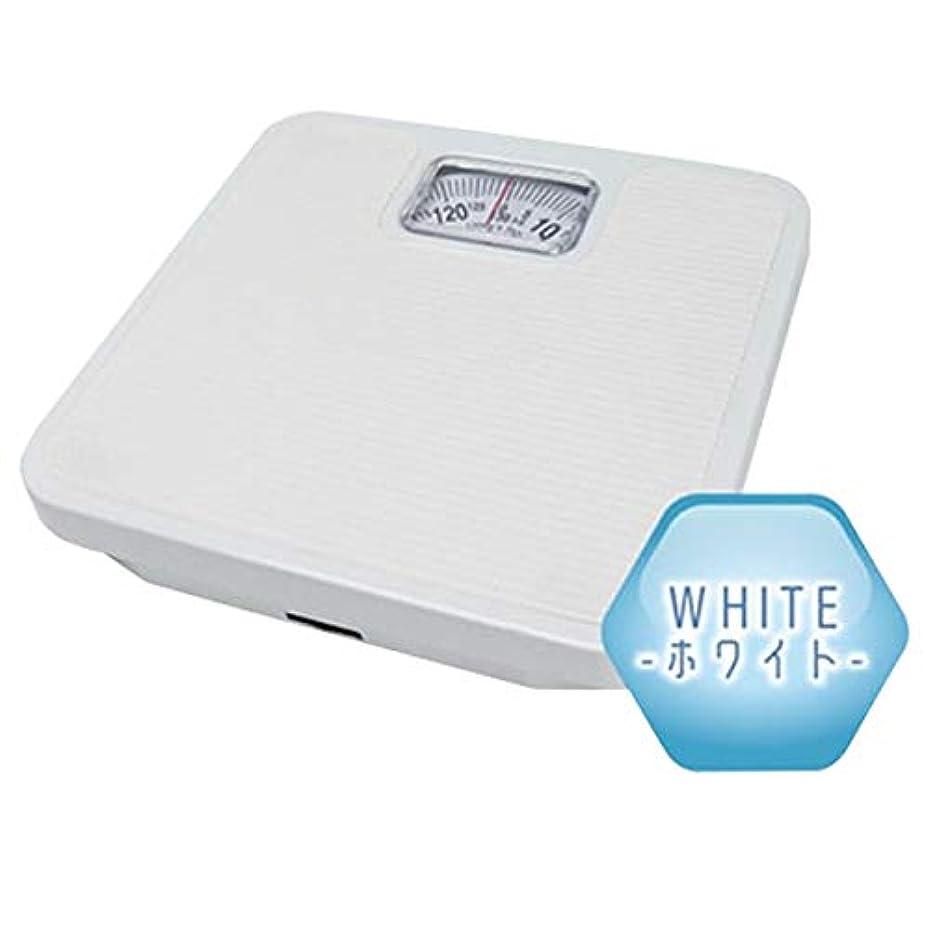 洞窟動機黒くするマクロス ベーシック 体重計 アナログ メモリ表示 1~130kg 対応 ヘルスメーター (ホワイト)