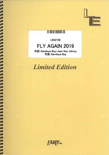 バンドスコア FLY AGAIN 2019/MAN WITH A MISSION (LBS2158)[オンデマンド楽譜] (バンドスコアピース)