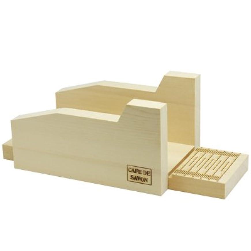 カスタムと組む満足できるオリジナル 木製ソープカッター台