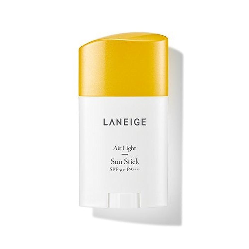 ラリー薄める助けてラネージュ(LANEIGE) エアライト?サンスティック Air Light Sun Stick SPF50 PA+++ 26g