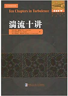 Ten turbulence(Chinese Edition)
