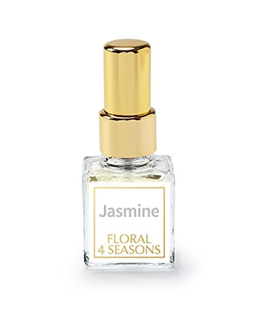 十代比べる愛国的な武蔵野ワークスの香水「ジャスミン」(EDP/4mL)