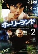 ホーリーランド Vol.2 [DVD]