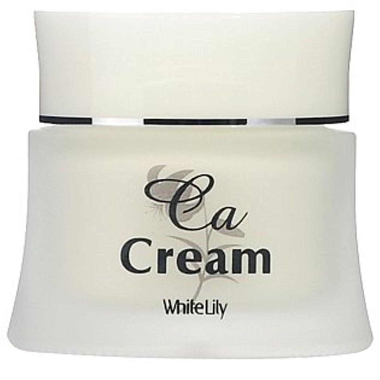 テレマコス湿った伝染性ホワイトリリー CAクリーム 40g クリーム