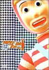 POPEE the ぱ フォーマー Vol.1 [DVD]
