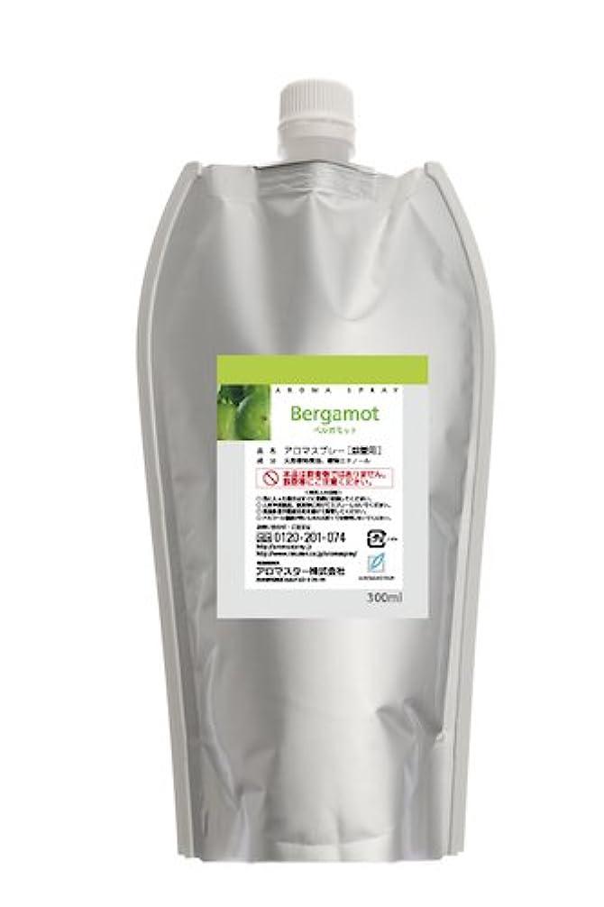 冷蔵する適格周術期AROMASTAR(アロマスター) アロマスプレー ベルガモット 300ml詰替用(エコパック)