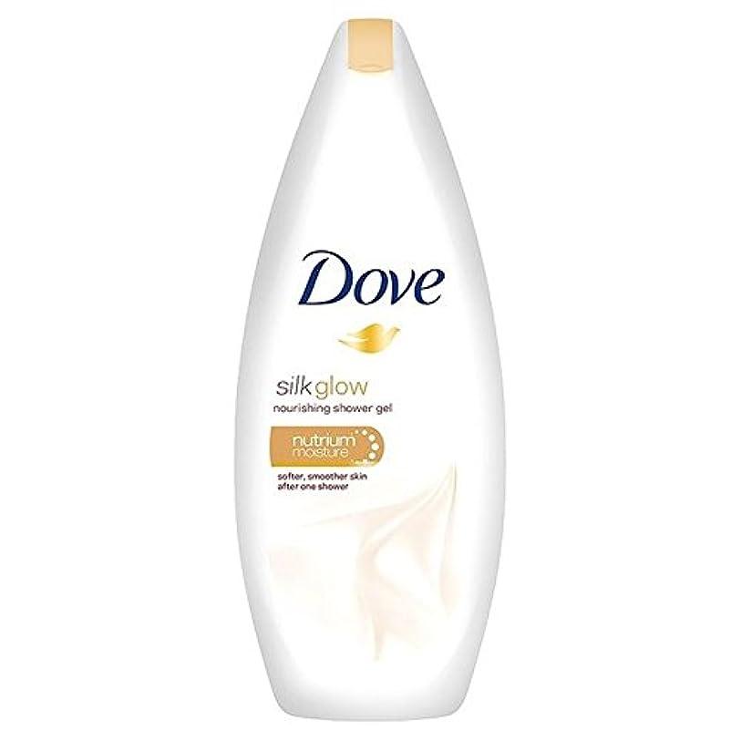 Dove Silk Glow Nourishing Body Wash 250ml - 鳩のシルクは、栄養ボディウォッシュ250ミリリットルグロー [並行輸入品]