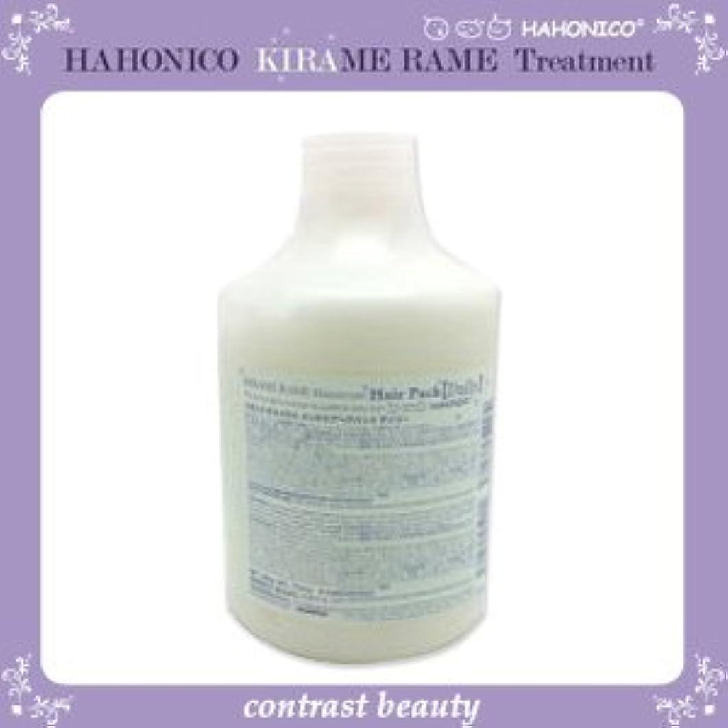 密度子供達産地【X4個セット】 ハホニコ キラメラメ メンテケアヘアパックデイリー 500g KIRAME RAME HAHONICO
