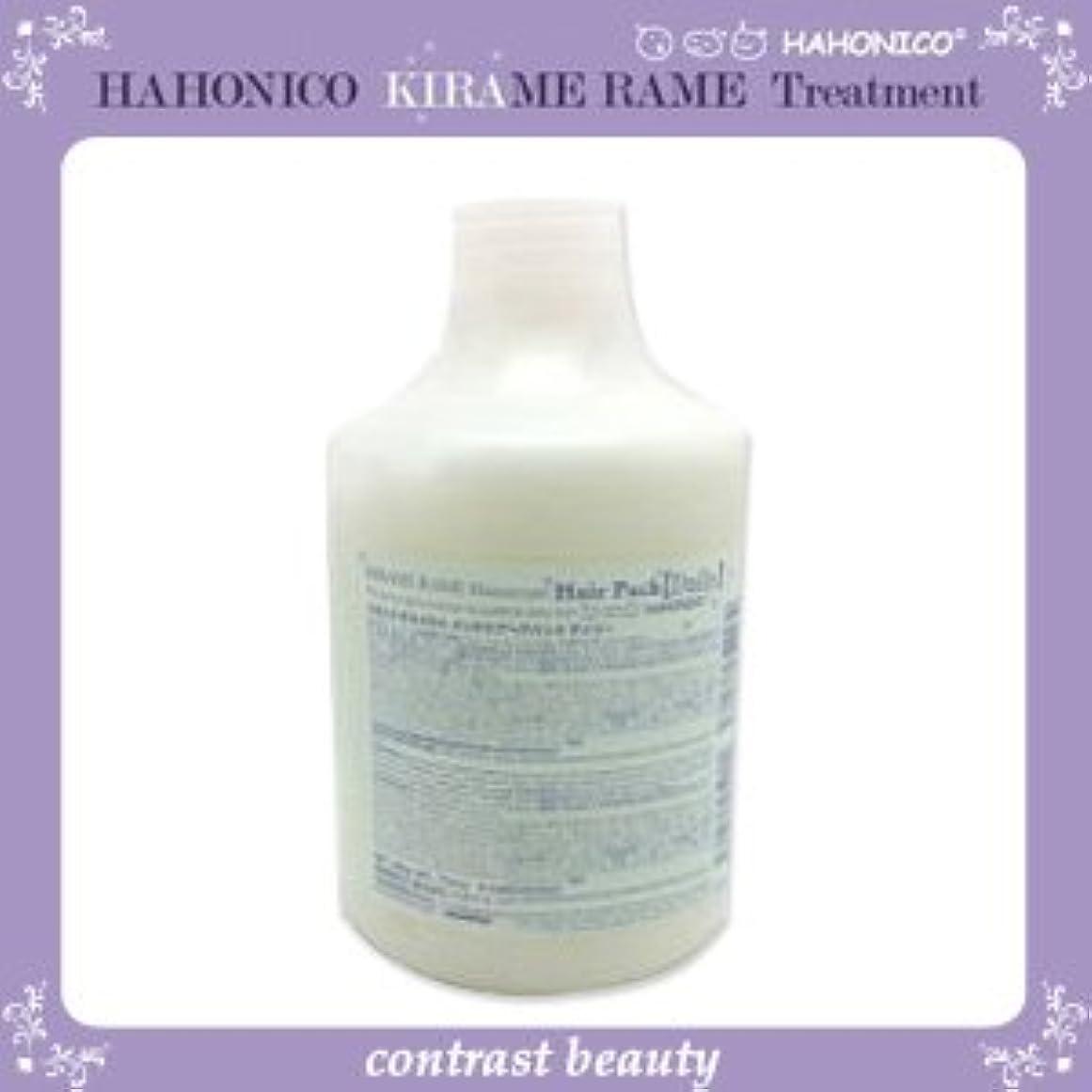 投げる分解する仲間【X3個セット】 ハホニコ キラメラメ メンテケアヘアパックデイリー 500g KIRAME RAME HAHONICO