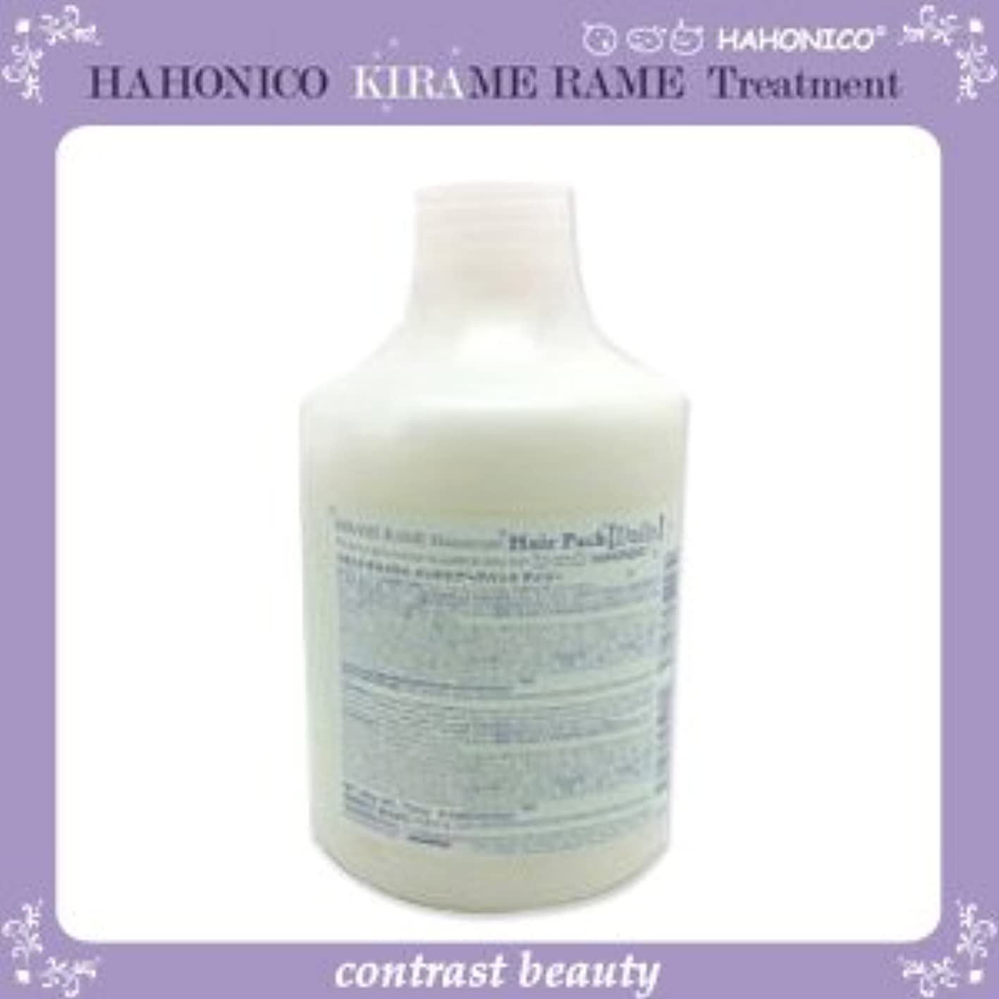 アヒルペイント継承【X5個セット】 ハホニコ キラメラメ メンテケアヘアパックデイリー 500g KIRAME RAME HAHONICO