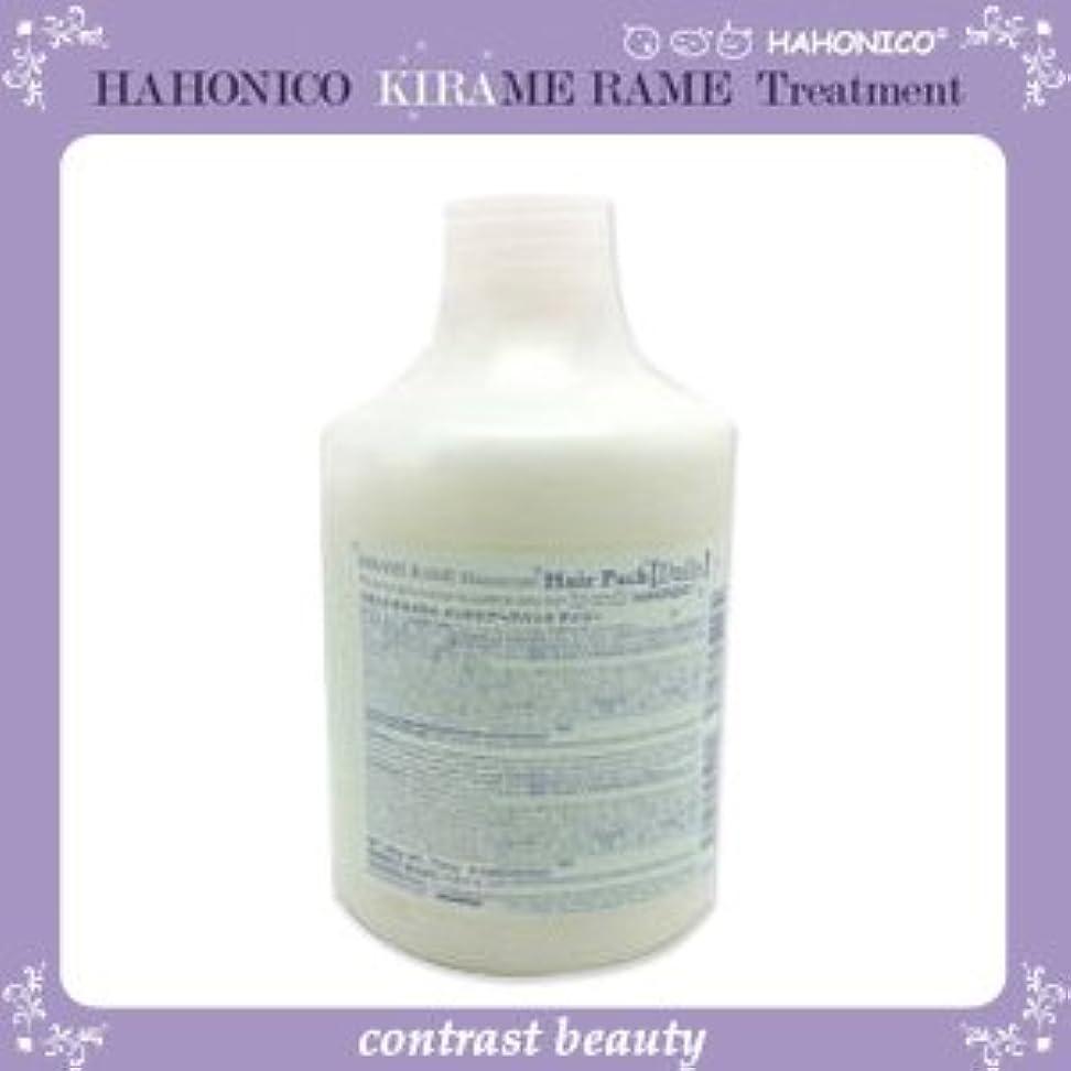 壊れたブルーム三番【X4個セット】 ハホニコ キラメラメ メンテケアヘアパックデイリー 500g KIRAME RAME HAHONICO