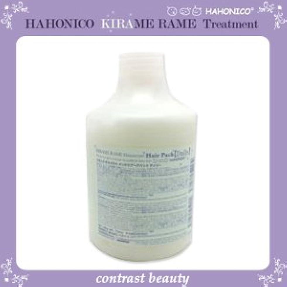 自体音節彼らは【X5個セット】 ハホニコ キラメラメ メンテケアヘアパックデイリー 500g KIRAME RAME HAHONICO