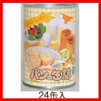 アキモト パンの缶詰(はちみつレモン)100g 24缶入