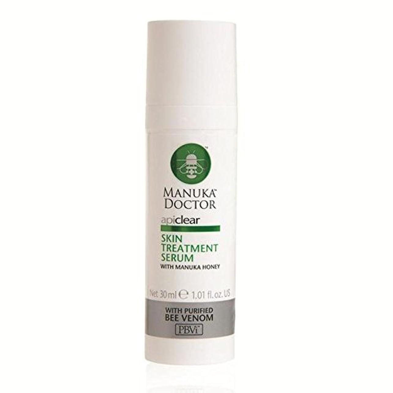 彫刻家化合物あなたのものマヌカドクターをクリアスキントリートメントセラム30 x4 - Manuka Doctor Api Clear Skin Treatment Serum 30ml (Pack of 4) [並行輸入品]