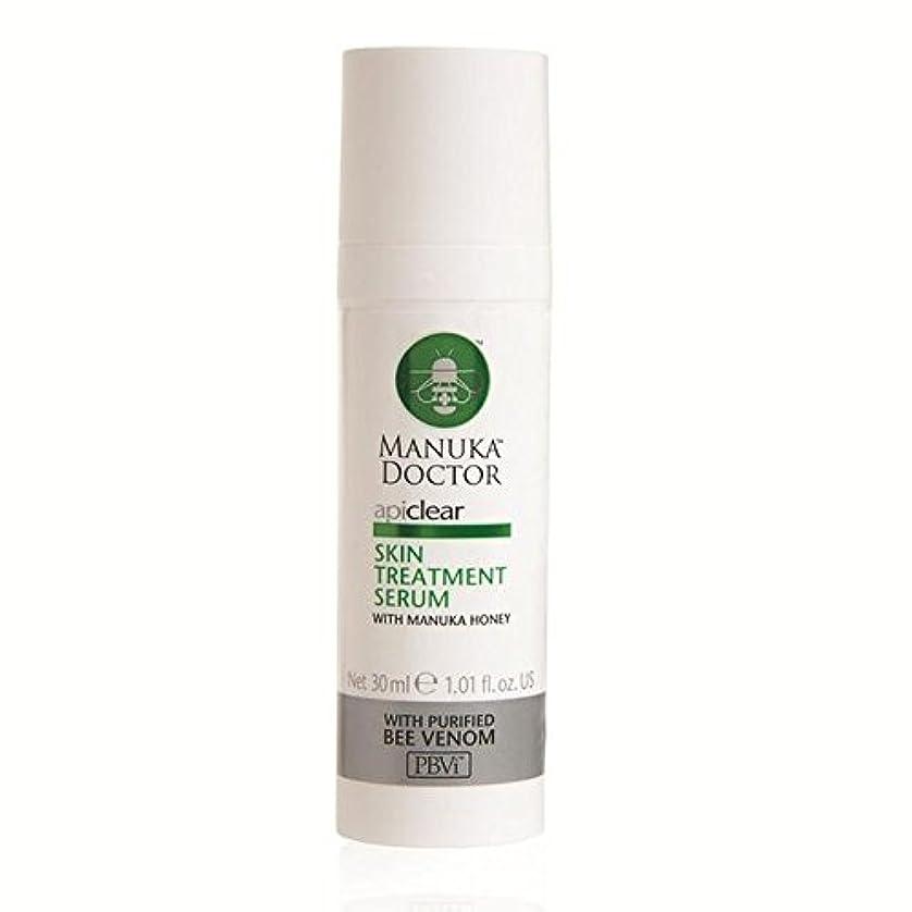 半島ミスペンド主導権Manuka Doctor Api Clear Skin Treatment Serum 30ml - マヌカドクターをクリアスキントリートメントセラム30 [並行輸入品]