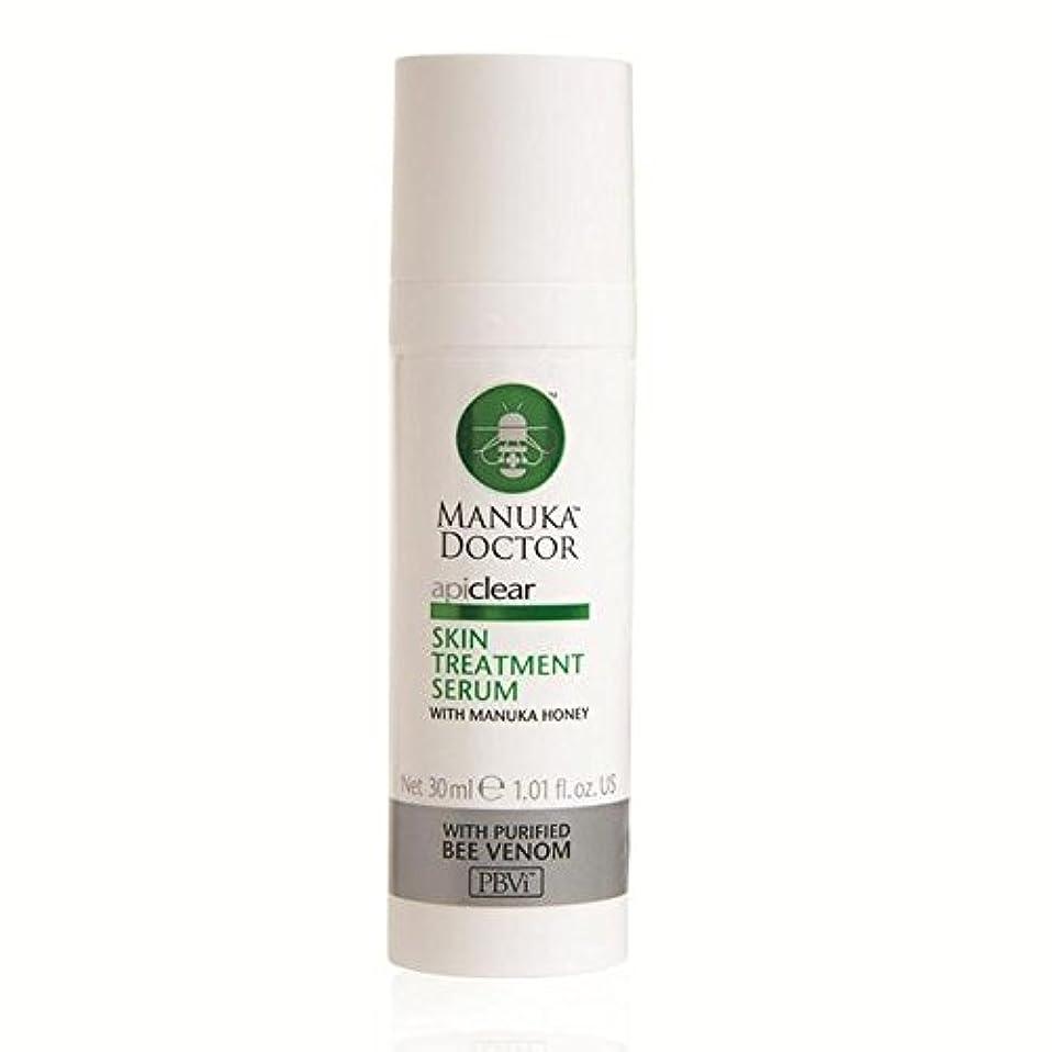 気分技術であることマヌカドクターをクリアスキントリートメントセラム30 x2 - Manuka Doctor Api Clear Skin Treatment Serum 30ml (Pack of 2) [並行輸入品]