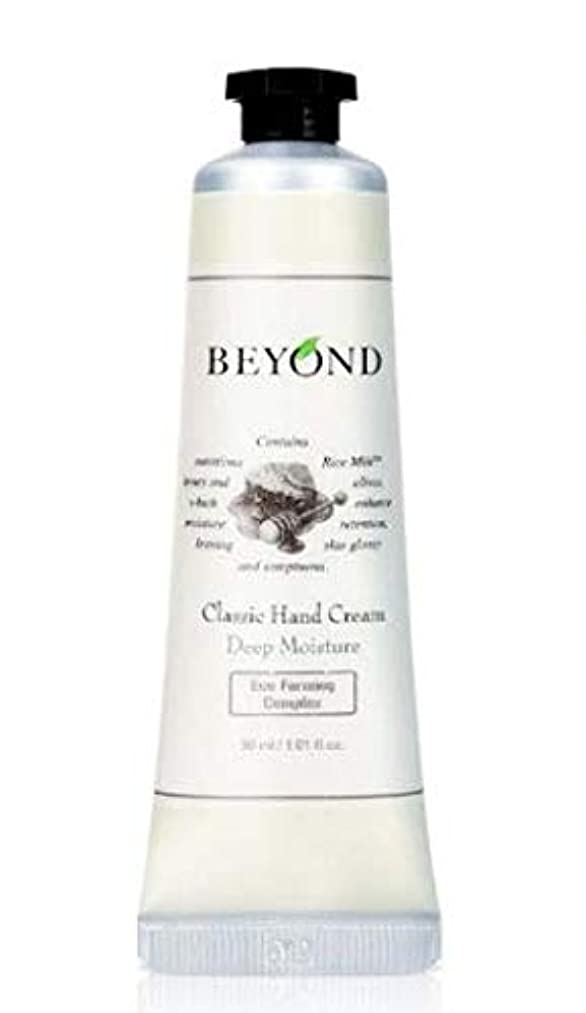 スポンジ優勢硬さ[ビヨンド] BEYOND [クラシッ クハンドクリーム - ディープモイスチャー 30ml] Classic Hand Cream - Deep Moisture 30ml [海外直送品]