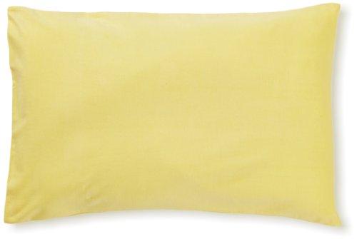 Träumeland T040413 Kissenbezug für Babykopfkissen Wolke,Gelb