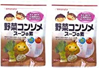 MS野菜コンソメスープの素30g(3g×10袋入り)×2個★送料無料ネコポス