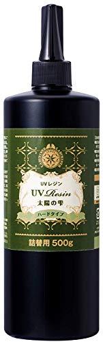 パジコ レジン液 大容量 UVレジン 太陽の雫ハードタイプ 500g 透明 日本製 404186