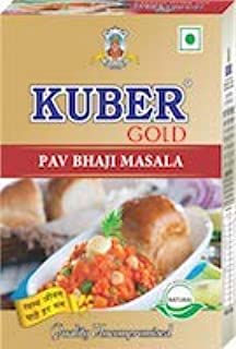 Kuber Premium Herb Spice-and-seasoning-gifts Pav Bhaji Masala Indian Seasoning Blend, Perfect for Your Kitchen Indian Spice Blends